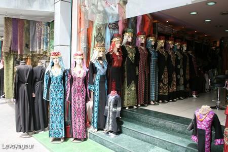 Boutique De Prêt à Porter Islamique - Pret a porter musulmane